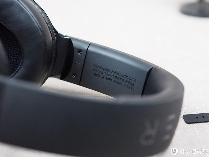 如临现场,冲锋陷阵——雷蛇北海巨妖标准版X 游戏耳机开箱