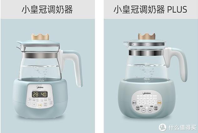 """1台调奶器满足孕期4种需求""""小皇冠Plus调奶器""""评测"""