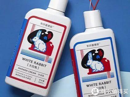 皮炎平口红,大白兔香水,六神花露水鸡尾酒……这些国货跨界真奇葩!