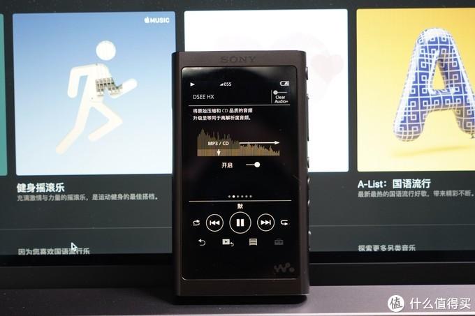 千元音乐播放器谁更适合你?索尼NW-A55 VS 山灵M2X