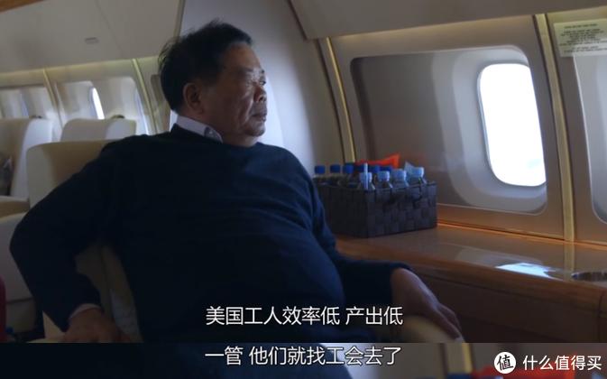 谈到美国工人,曹德旺对此也有很清醒的认识,他的对策是聘请美国主管,并安排他们到中国学习