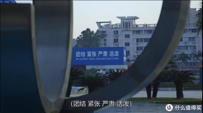 工厂内的标语,毛主席语录