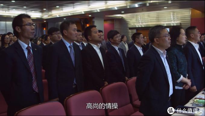 国内工厂的企业文化,主管每天也都在唱企业的宣传歌曲