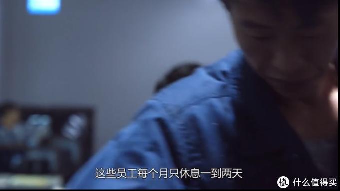 中国工人的实情,不知道该作何感想