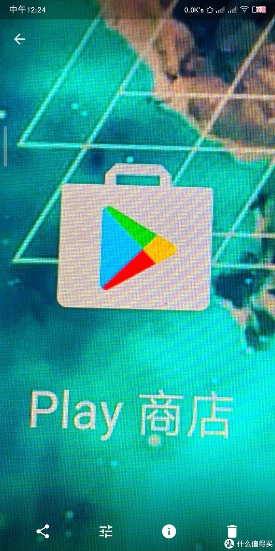 华为m6屏幕
