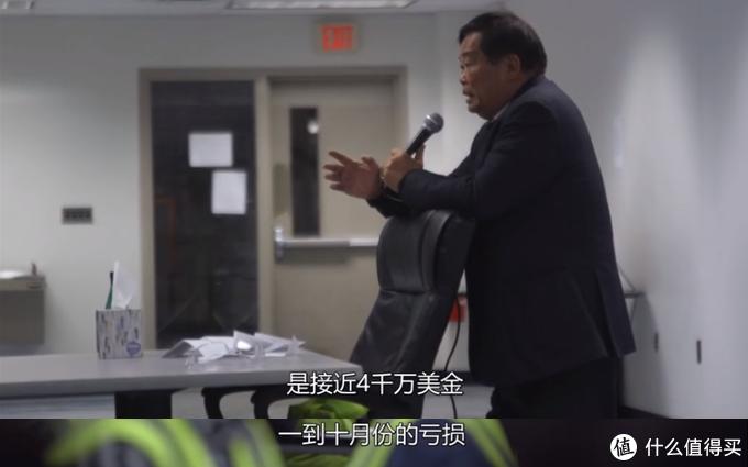 为了改变局势,曹德旺炒掉了美国主管,聘请有着丰富的管理中美企业的刘道川