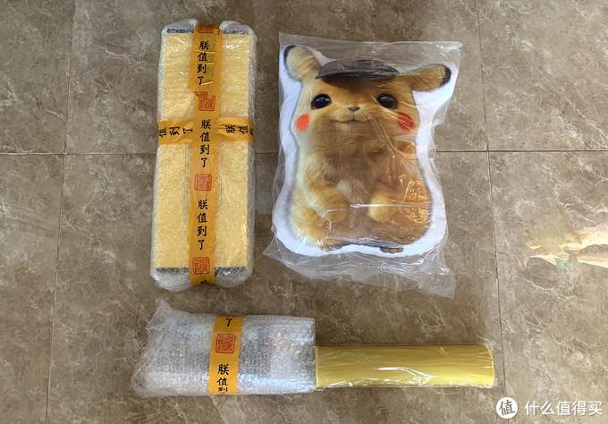 欢迎来到软萌世界,威漫优创WM3C-17仲夏萌心皮卡丘键鼠套装体验报告