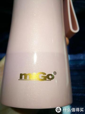 小杯身也有大能量,miGo星典230ml保溫杯使用簡評