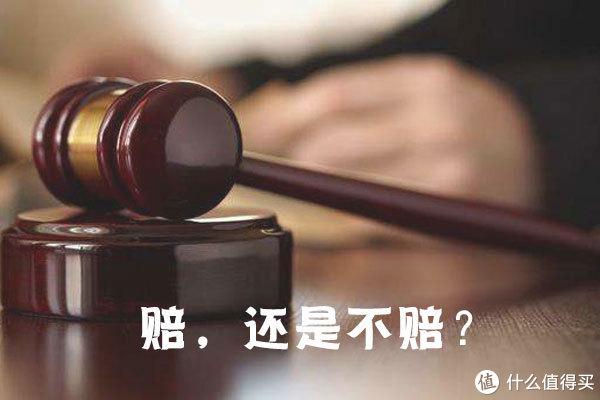 """46岁男子因""""泡温泉""""死亡,保险公司拒赔50万,凭什么?"""