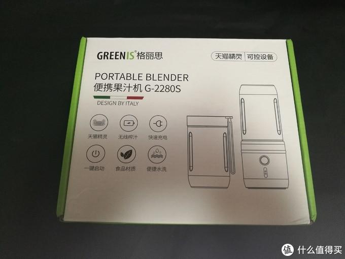 聊胜于无的天猫智能系格丽思(greenis)便携果汁机简开箱