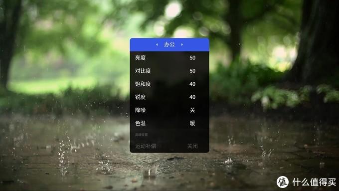 赶超前代旗舰?极米Z8X投影实战连接NAS共享影片