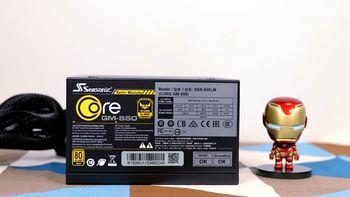 海韵CORE GM-550电源外观展示(尺寸|插口|风扇)