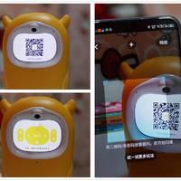 牛听听读书牛app操作(配置|更新|速度|连接)