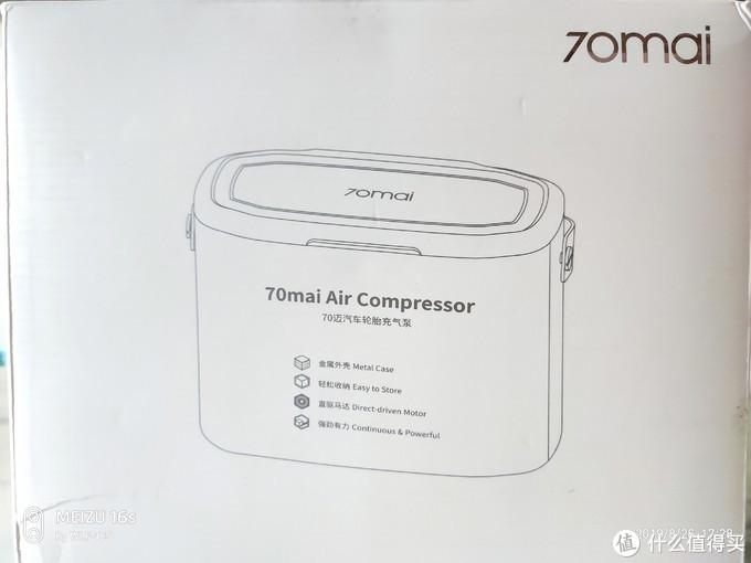 70迈充气泵,包装类似于行车记录仪2