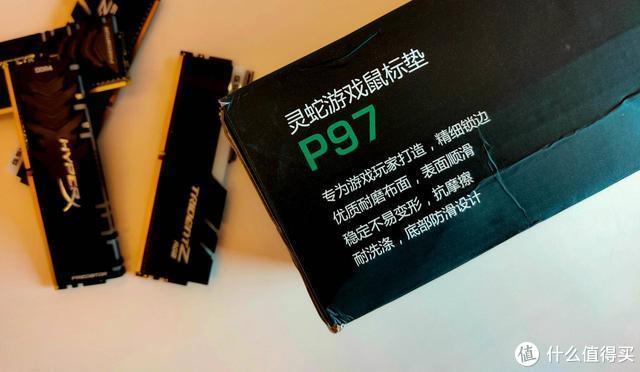 价格最便宜那品质到底如何?灵蛇P97游戏鼠标垫评测
