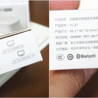天猫精灵BOOM音箱开箱介绍(尺寸|出音孔|接口)