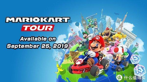 重返游戏:任天堂9月25日推出手游《马力欧赛车TOUR》