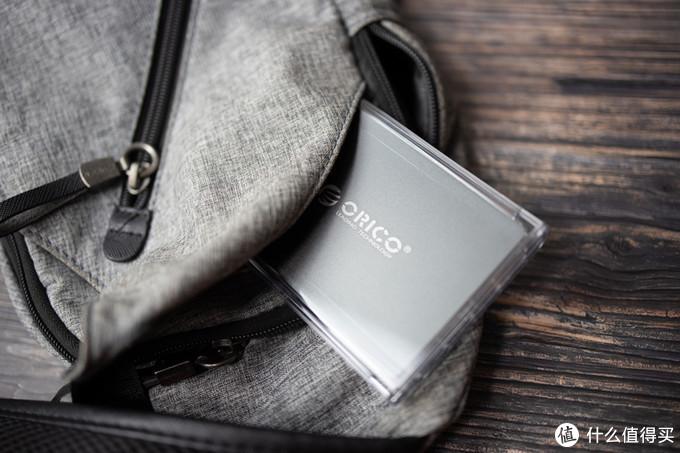 我用398元组了个移动固态硬盘!体验ORICO 迅龙战甲固态硬盘套装