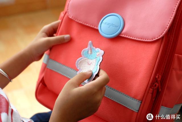 健康U型背负,趣味魔术徽章,这款书包真心不错孩子都伸大拇指