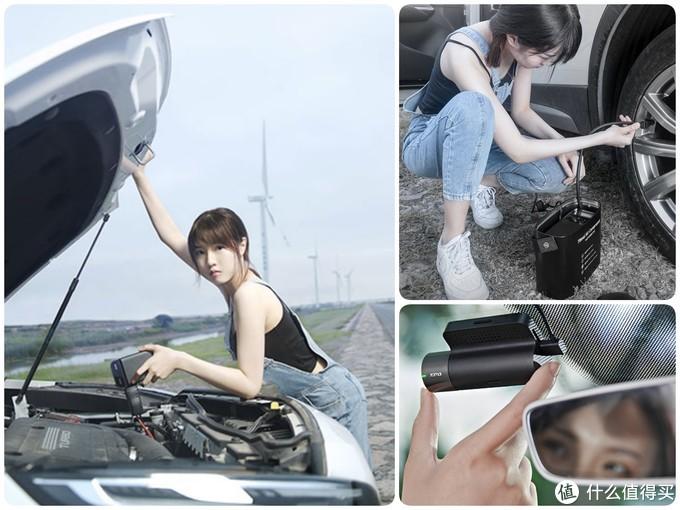 """老司机开车必备""""三件套"""" 70迈充气泵、应急启动电源和行车记录仪开箱对比评测"""