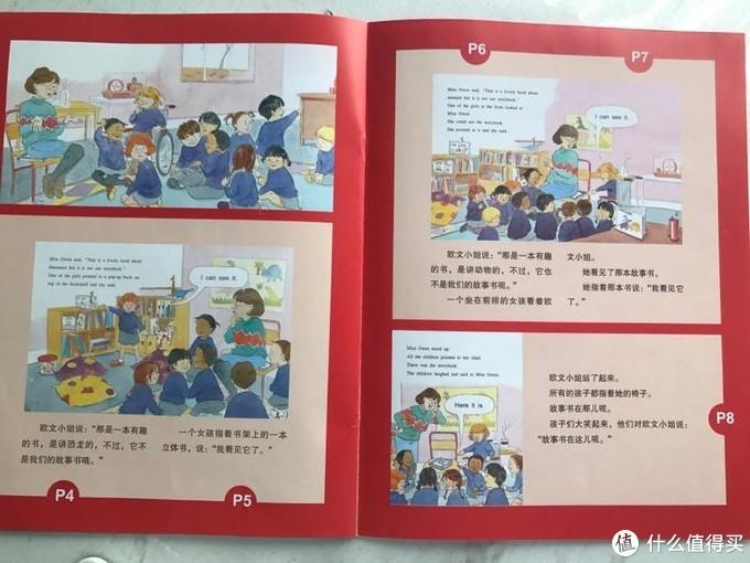 孩子爱不释手的儿童英语书单分享|接触英语晚,还能靠阅读吗?