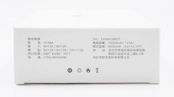 JDB 18W PD移动电源开箱展示(说明书 数据线 外壳 材质 指示灯)