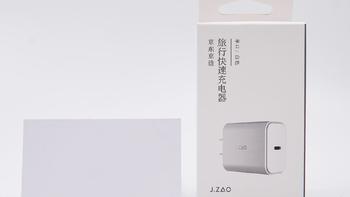 京造18W PD充电器开箱展示(外壳 接口 插脚)