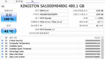 金士顿A1000固态硬盘性能测试(温度 接口)