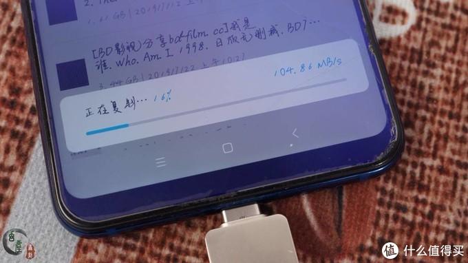 轻松解决手机空间不足的烦恼!台电睿动Type-C手机电脑两用U盘体验