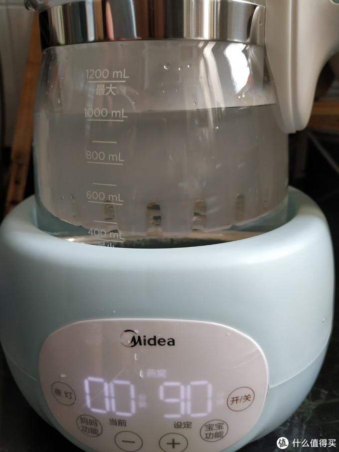 万能小王子--美的皇冠调奶器,不只是调奶--附无糖酸梅汤制作配方