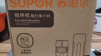 苏泊尔小型榨汁机包装展示(电机|过滤网|搅拌)