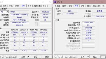 阿斯加特 T2 32G DDR4 2666内存使用总结(稳定性 超频)