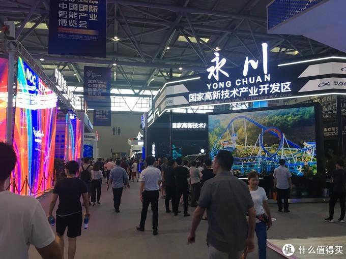 凑热闹走马观花2019中国国际智能产业博览会