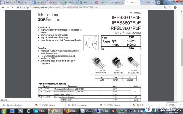 自制笔记本移动电源