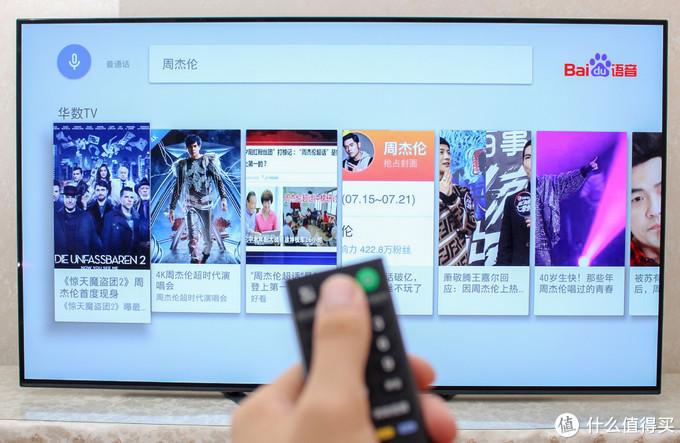 我选择了它:索尼 OLED电视KD-65A8G
