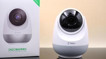 360智能摄像机云台变焦版外观展示(尺寸|做工|配件)