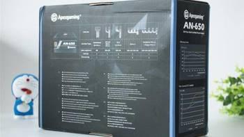 美商艾湃电竞AN-650电源外观展示(风扇|网孔板|接口|线材)