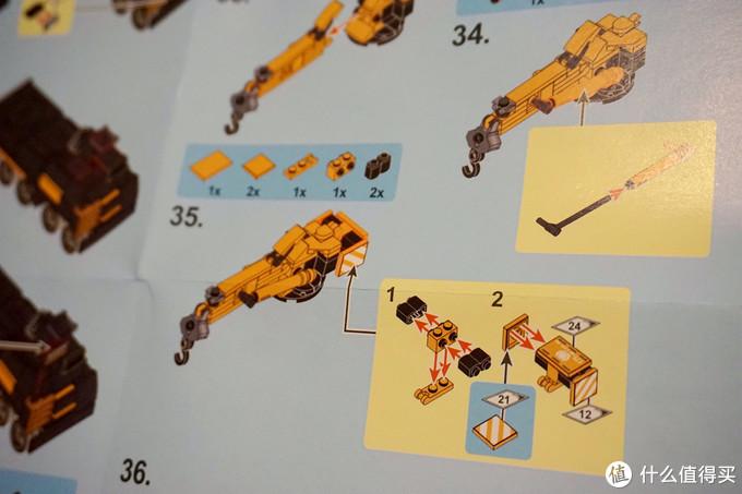 《流浪地球》中最没存在感的车辆——森宝积木之CN171工程车(243pcs)