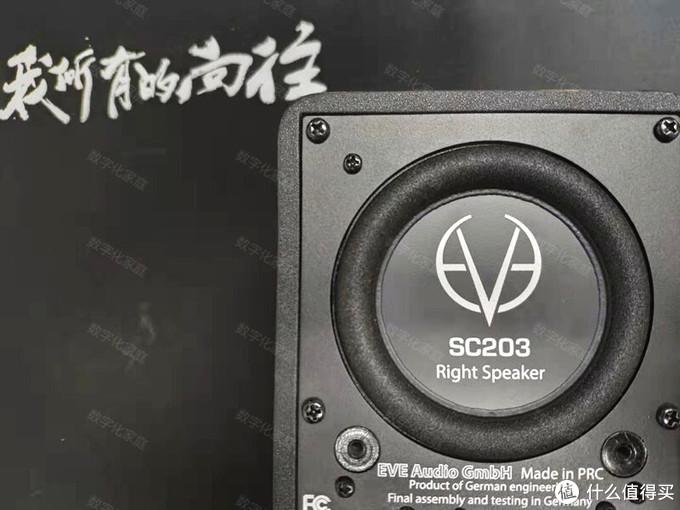 再会桌面小天使 EVE SC203
