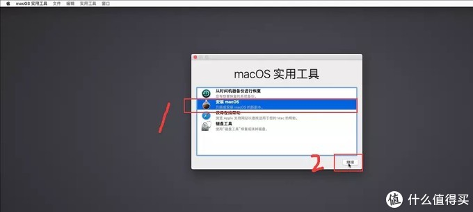 【保姆级】Intel英特尔 NUC8 I5BEH6 I7BEH6黑苹果macOS Mojave 10.14.6系统安装教程