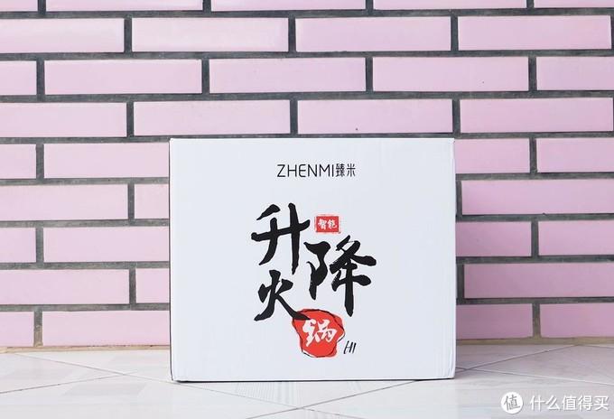 吃火锅用什么姿势最舒服  臻米智能升降火锅告诉你答案