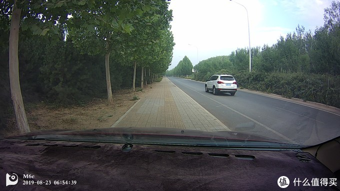 道路千万条,安全第一条——简评70迈智能出行安全礼包