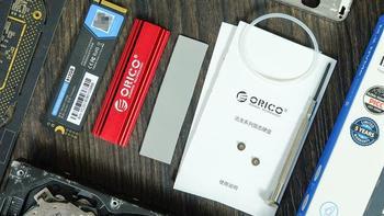 迅龙V500超高速M.2 NVMe固态硬盘开箱展示(配件|导热贴|芯片|颗粒)