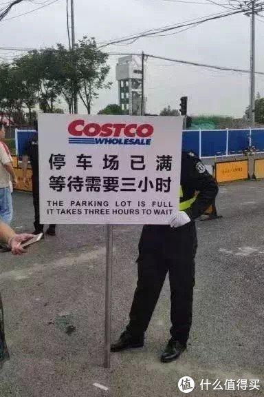 开业半天就抢到关门的Costco到底有什么魔力——食品篇