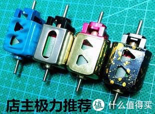 老司机秘籍No.62:永磁电机和交流电机到底是什么鬼?一文看懂电动汽车驱动电机