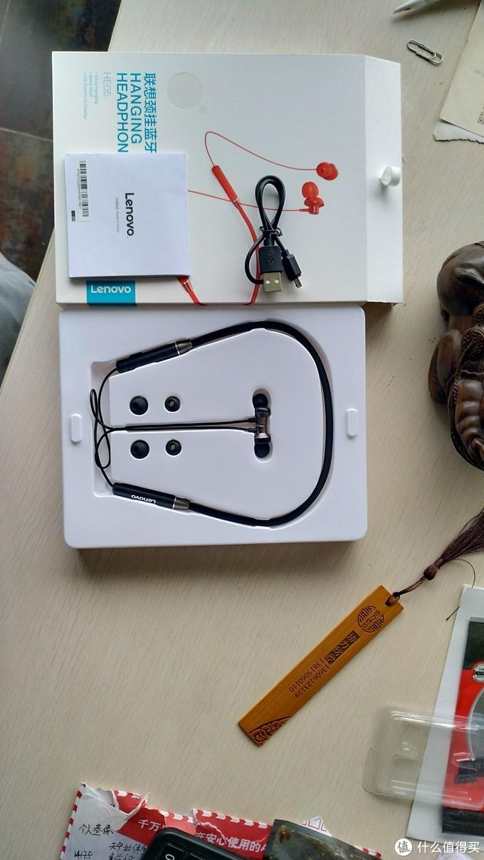 联想盒内全件,主机,2对可换大小耳帽,充电线,说明书!