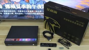 亿格瑞A9二代硬盘播放机外观展示(主机|遥控器|电池|开关键|指示灯)