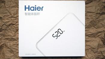 海尔幻彩C3体脂秤包装细节(数据线|显示屏|按键|开关|秤面)