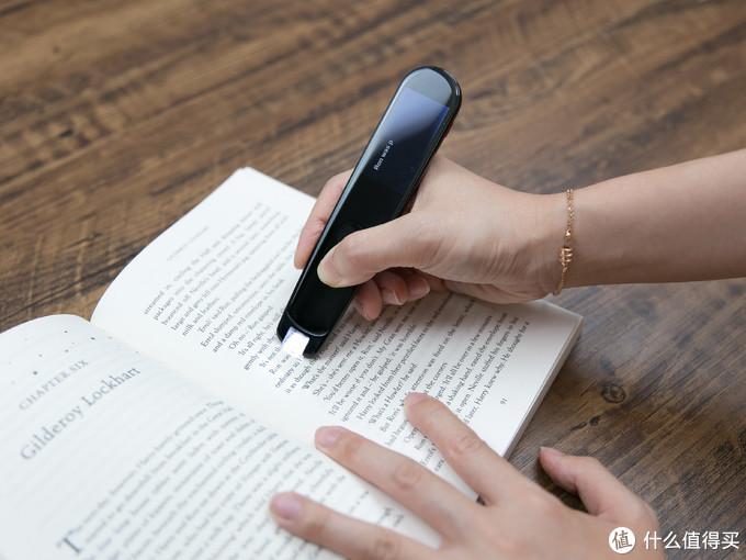 一秒查词,精准翻译,相见恨晚的高效英语学习神器——有道词典笔2.0