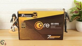 海韵游戏酷核CORE GC-550电源外观展示(外壳|网罩|电源线|铭牌|开关)